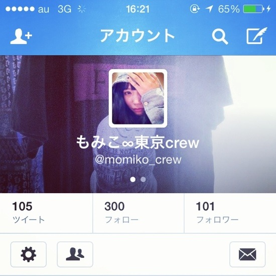 20131014-233249.jpg